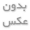 دانلود  (Download) چیست؟